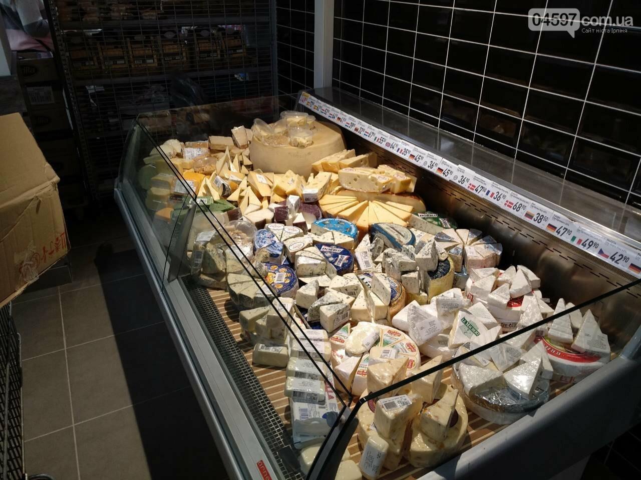 В Ірпені відкрився супермаркет Billa, фото-2