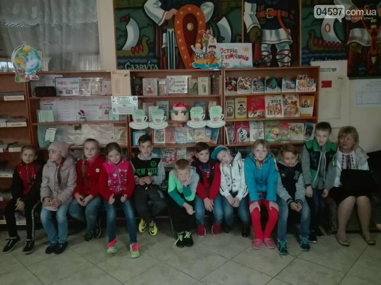Діти з Донбасу відвідали Ірпінь, фото-1