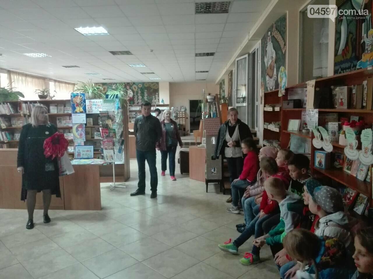 Діти з Донбасу відвідали Ірпінь, фото-2