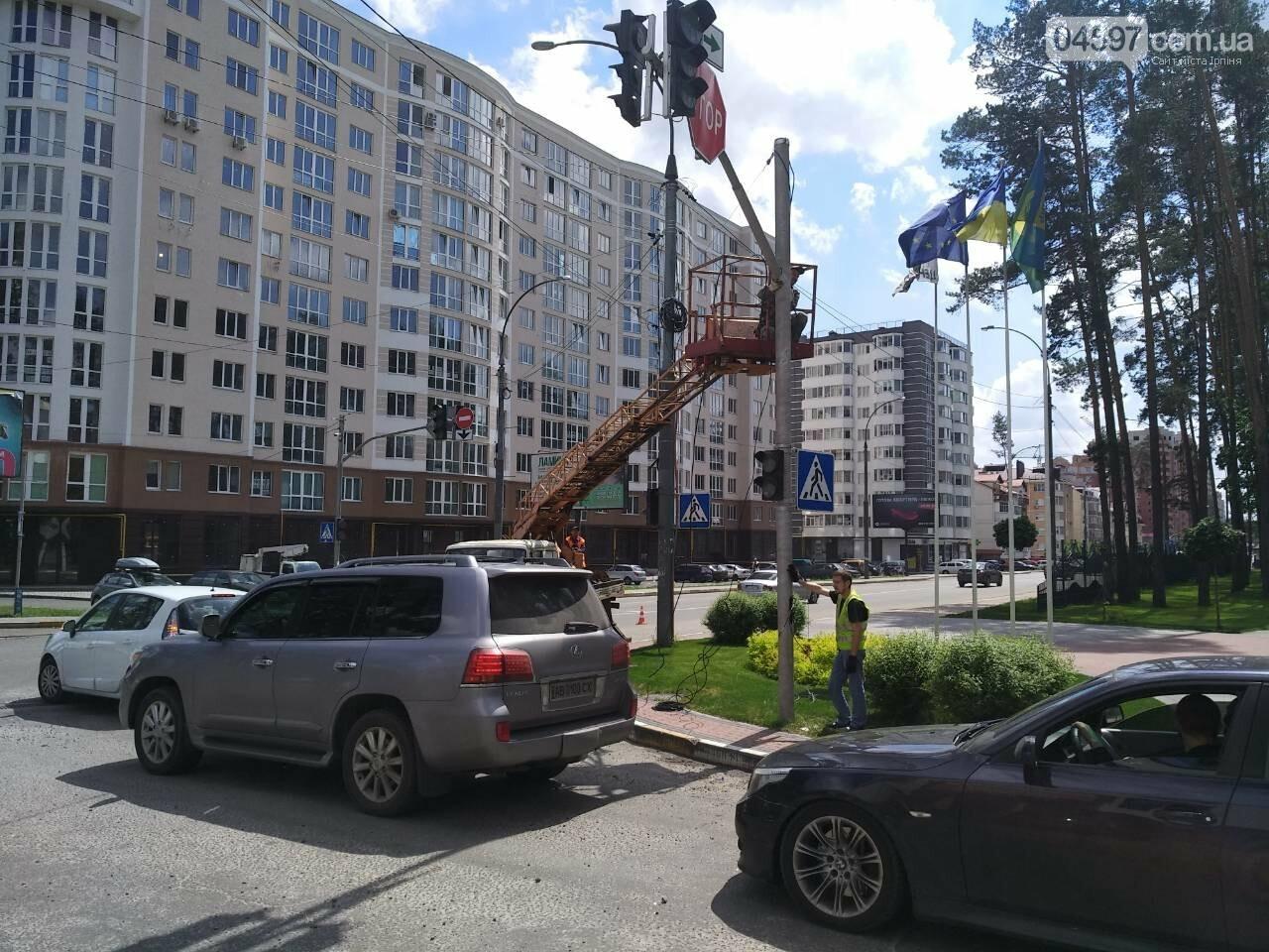 На перехресті Університетської та Пушкінської ремонтуть світлофор, фото-2
