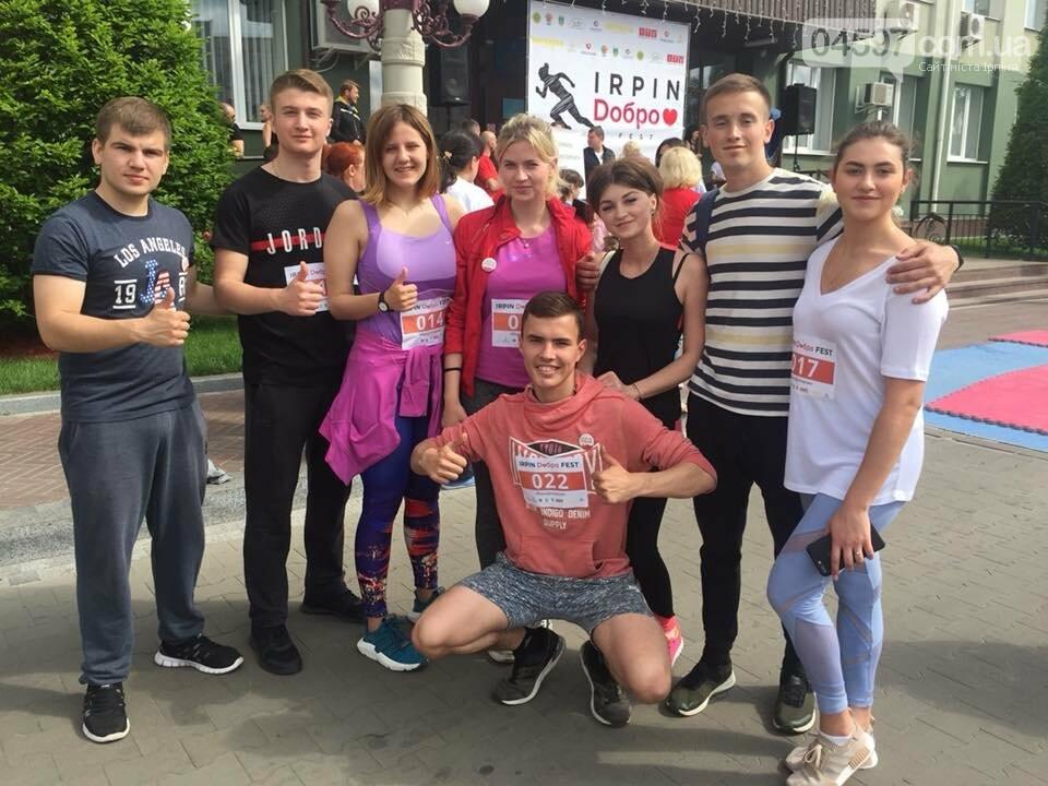 В Ірпені пройшов Irpin Doбро FEST, фото-8