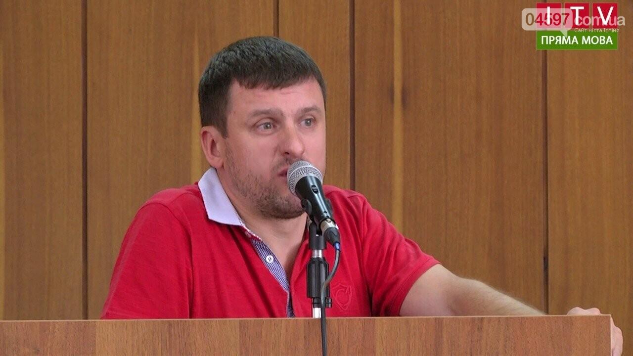 Рішення Верховного Суду України по Коцюбинському нічого не змінює в селищі - депутат, фото-1