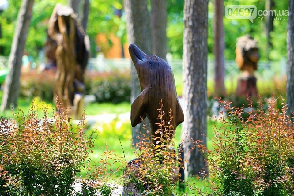 Ірпінь відзначає міжнародний день парків, фото-3