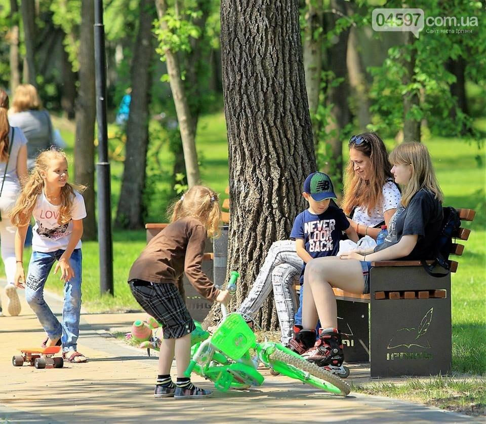 Ірпінь відзначає міжнародний день парків, фото-18