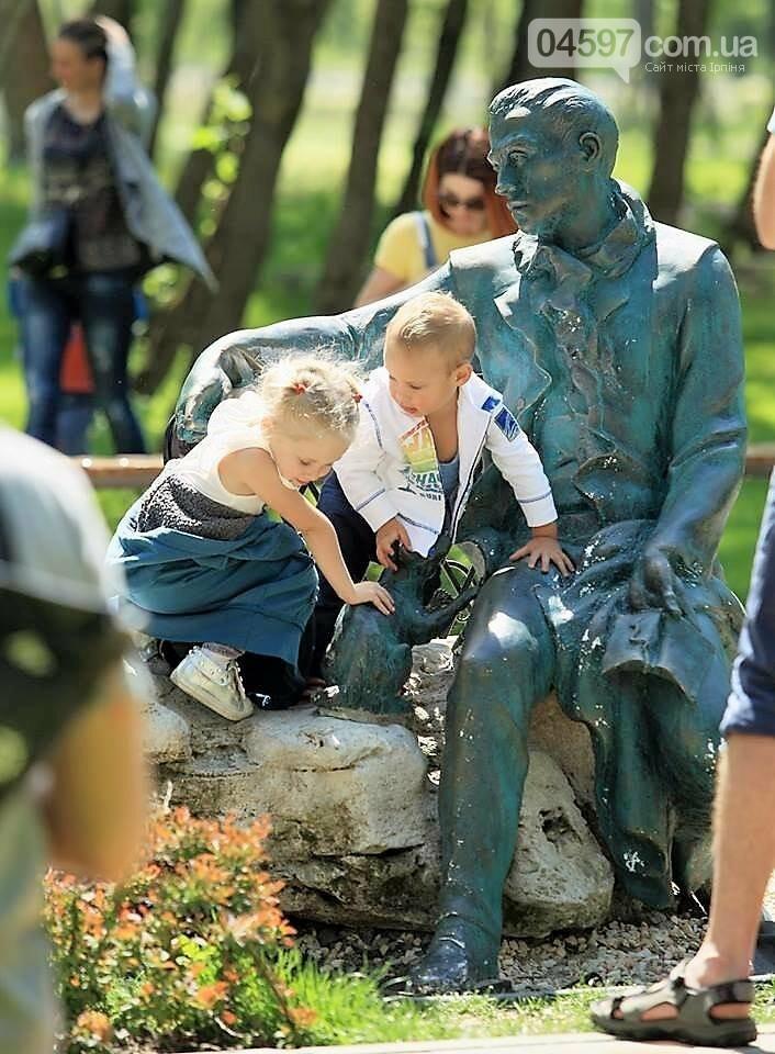 Ірпінь відзначає міжнародний день парків, фото-10