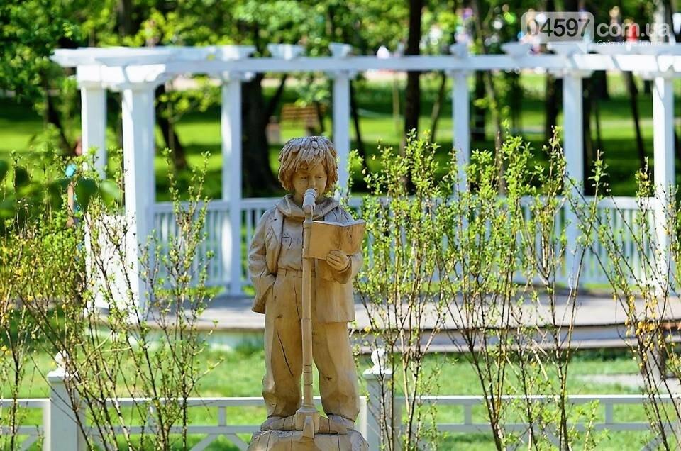 Ірпінь відзначає міжнародний день парків, фото-20