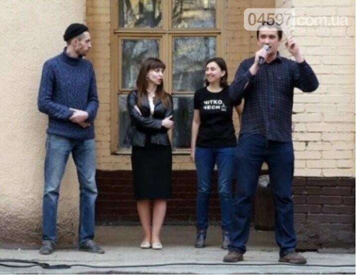 Активістів з команди Ольги Червакової затримали на хабарі (нові фото), фото-1
