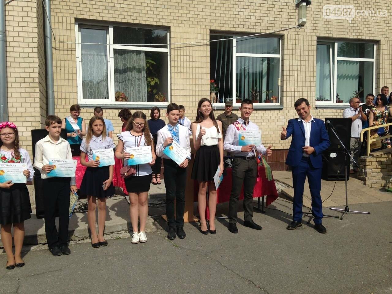 Плешко в Гостомелі видав стипендії від Карплюка, фото-2