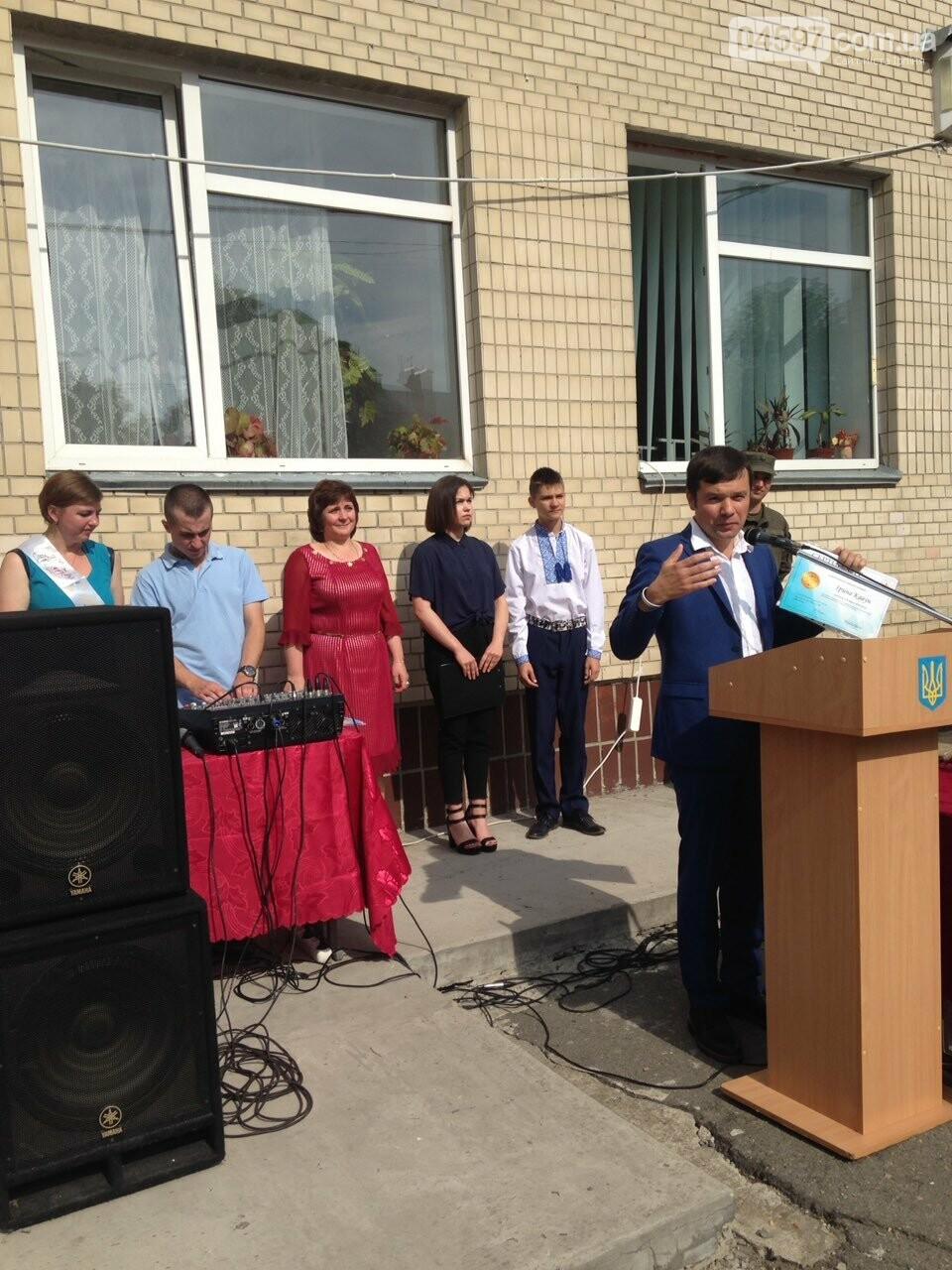 Плешко в Гостомелі видав стипендії від Карплюка, фото-1