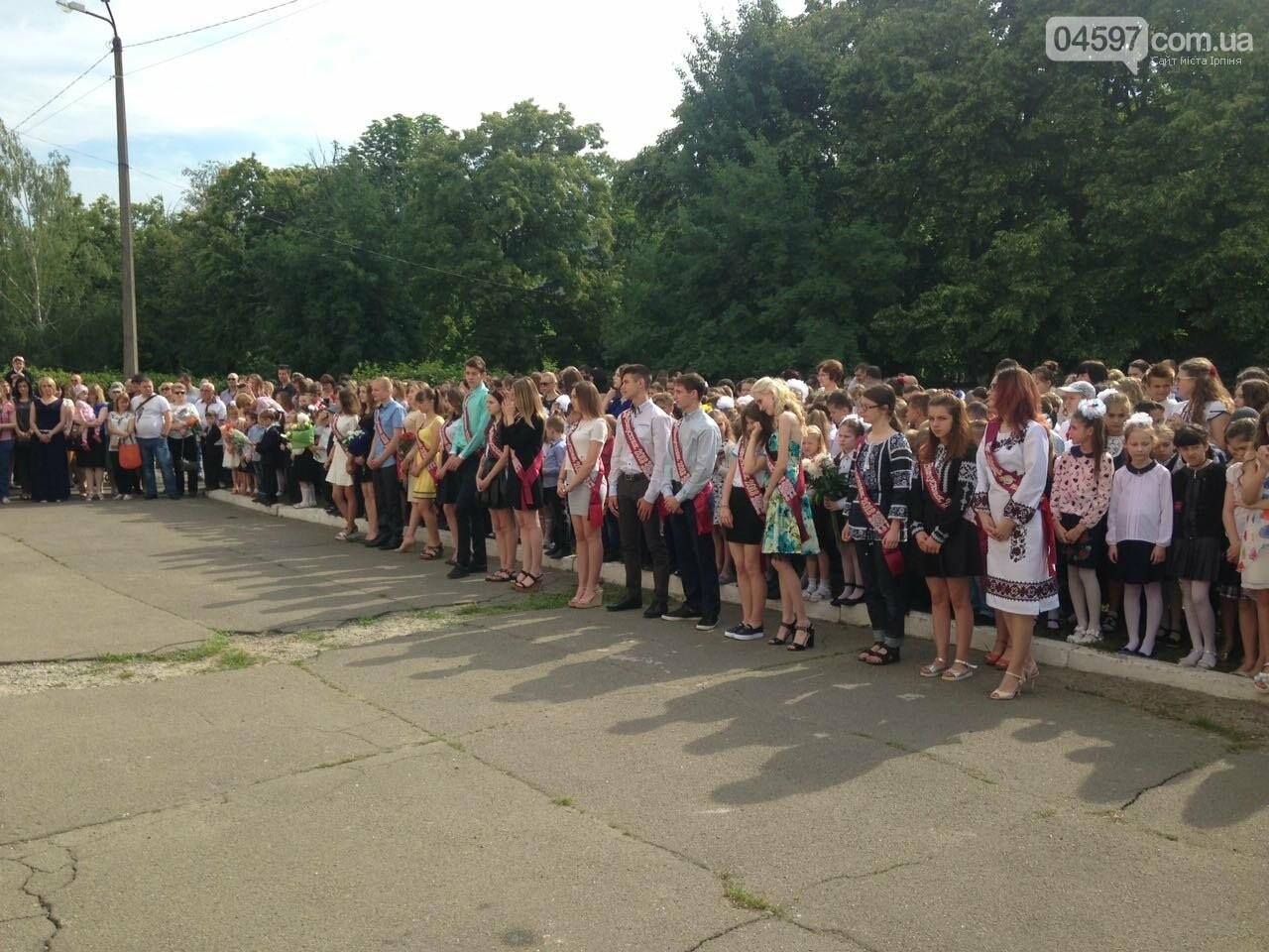 Плешко в Гостомелі видав стипендії від Карплюка, фото-4