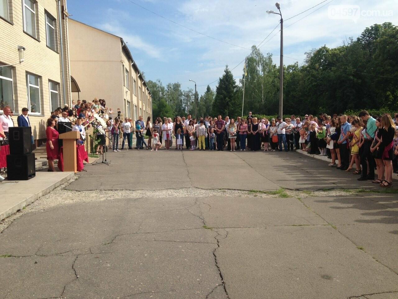 Плешко в Гостомелі видав стипендії від Карплюка, фото-5
