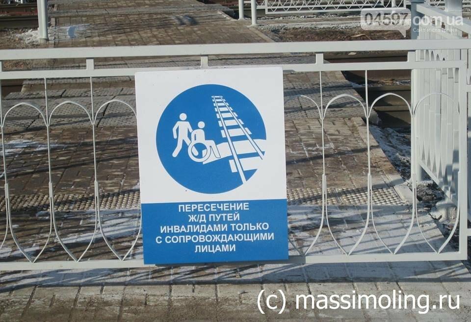 Закликаємо підтримати петицію щодо створення наземного переходу через залізницю, фото-4