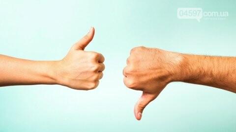 Топ-10 золотих правил позитивного мислення, фото-7