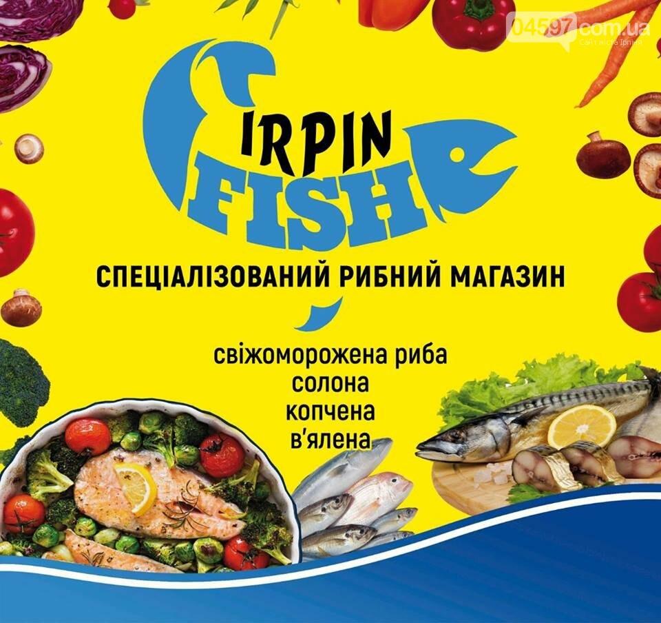 IrpinFish - найкраща крамниця рибних делікатесів в Ірпені, фото-2