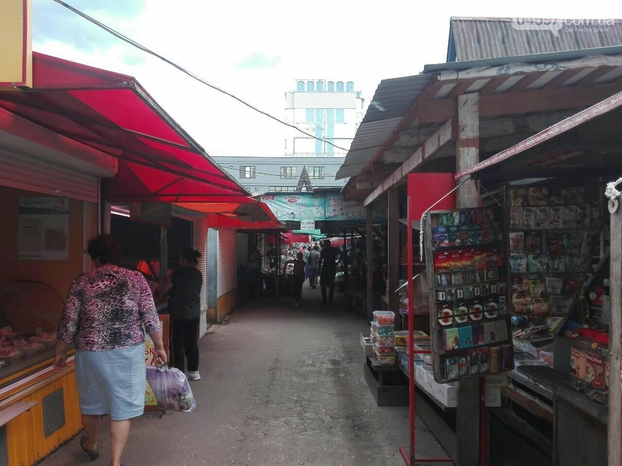 Чи підтримуєте ви перенесення ринку в Ірпені, фото-7