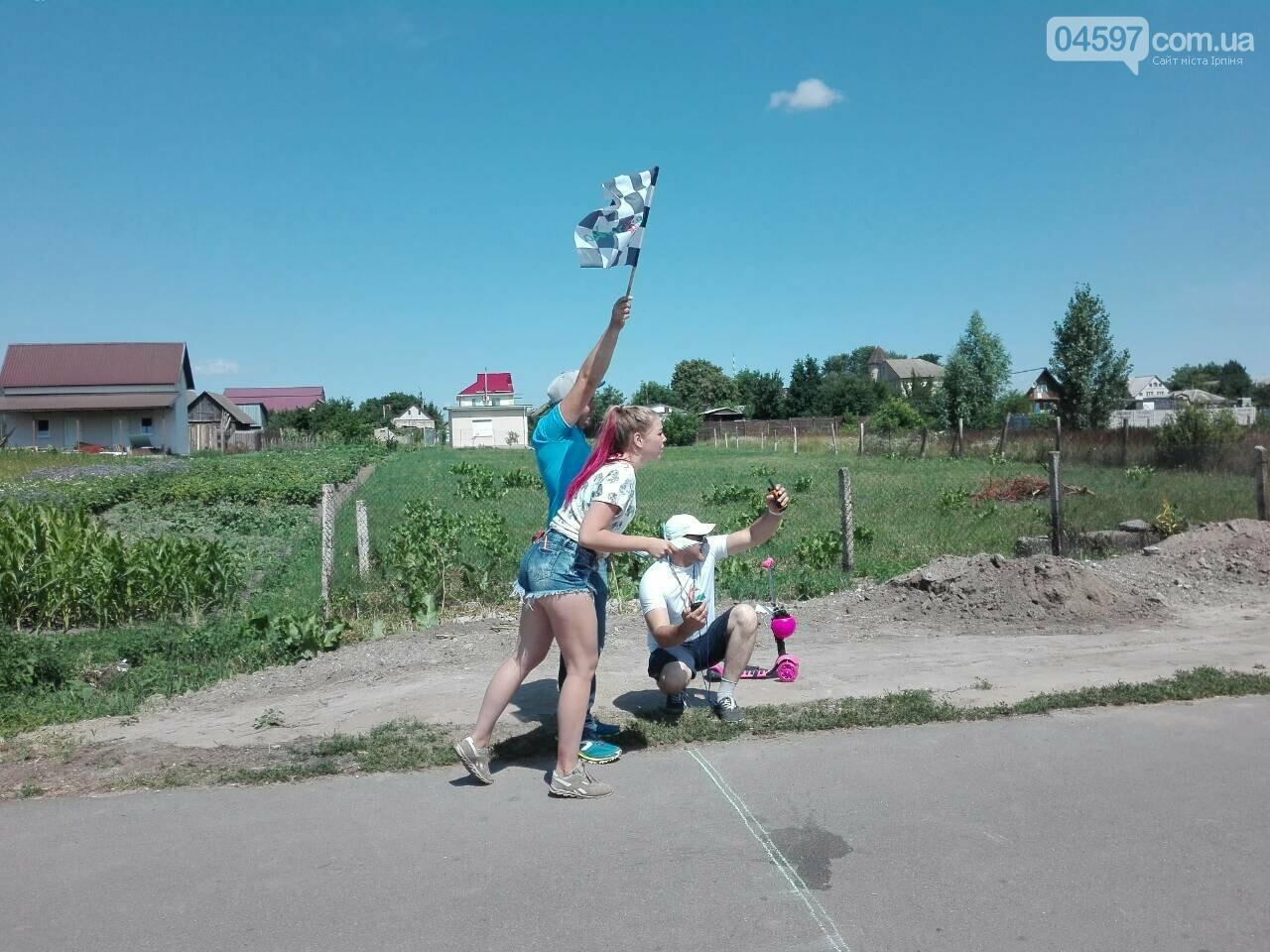 В Гостомелі пройшла Дивогонка, фото-8