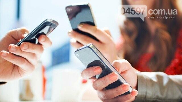Як смартфон впливає на здоров'я, фото-7