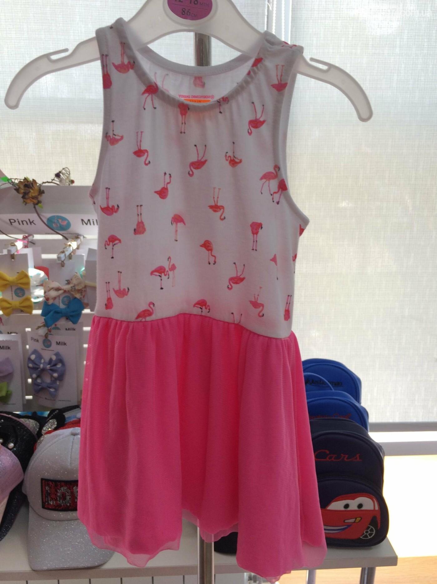 Де купити дитячий одяг в Ірпені: асортимент та ціни, фото-11