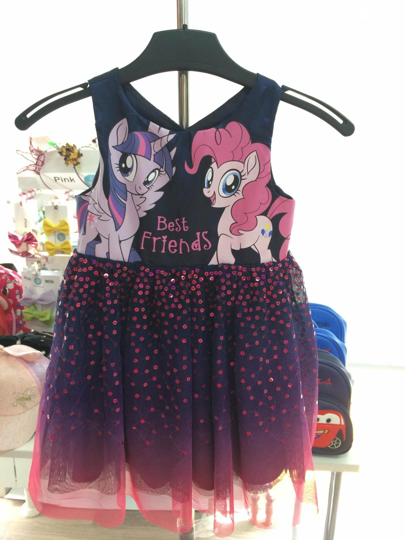 Де купити дитячий одяг в Ірпені: асортимент та ціни, фото-13