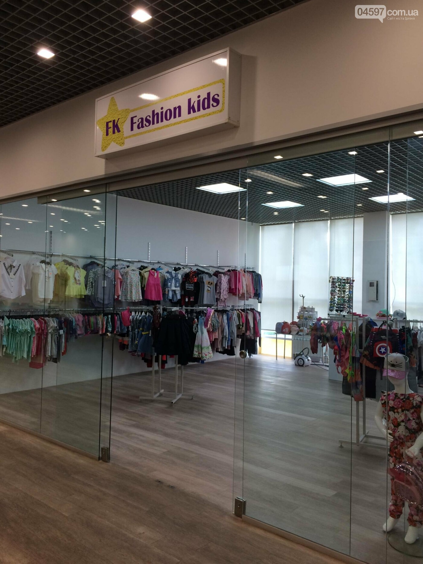 Де купити дитячий одяг в Ірпені: асортимент та ціни, фото-1