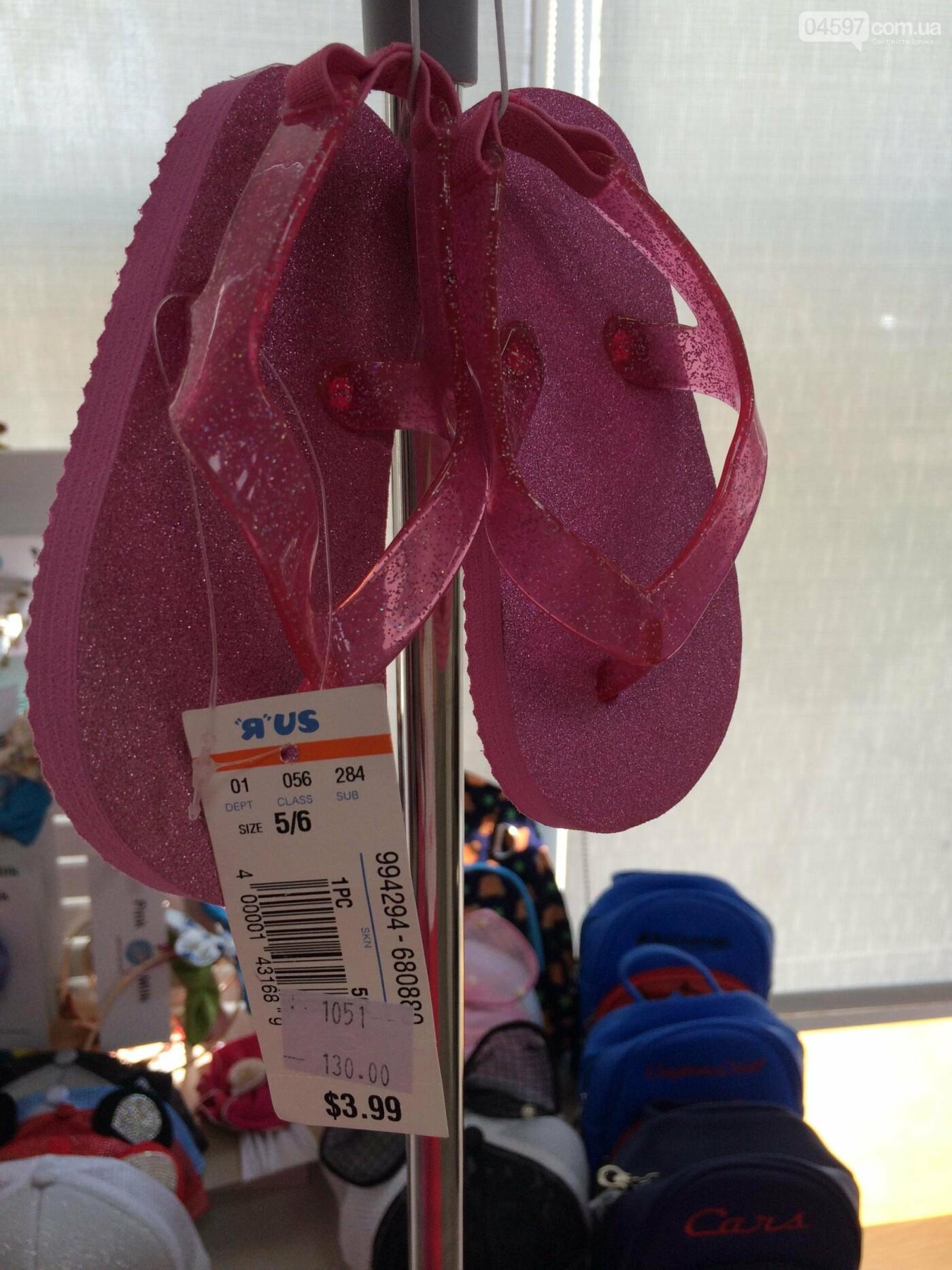 Де купити дитячий одяг в Ірпені: асортимент та ціни, фото-15