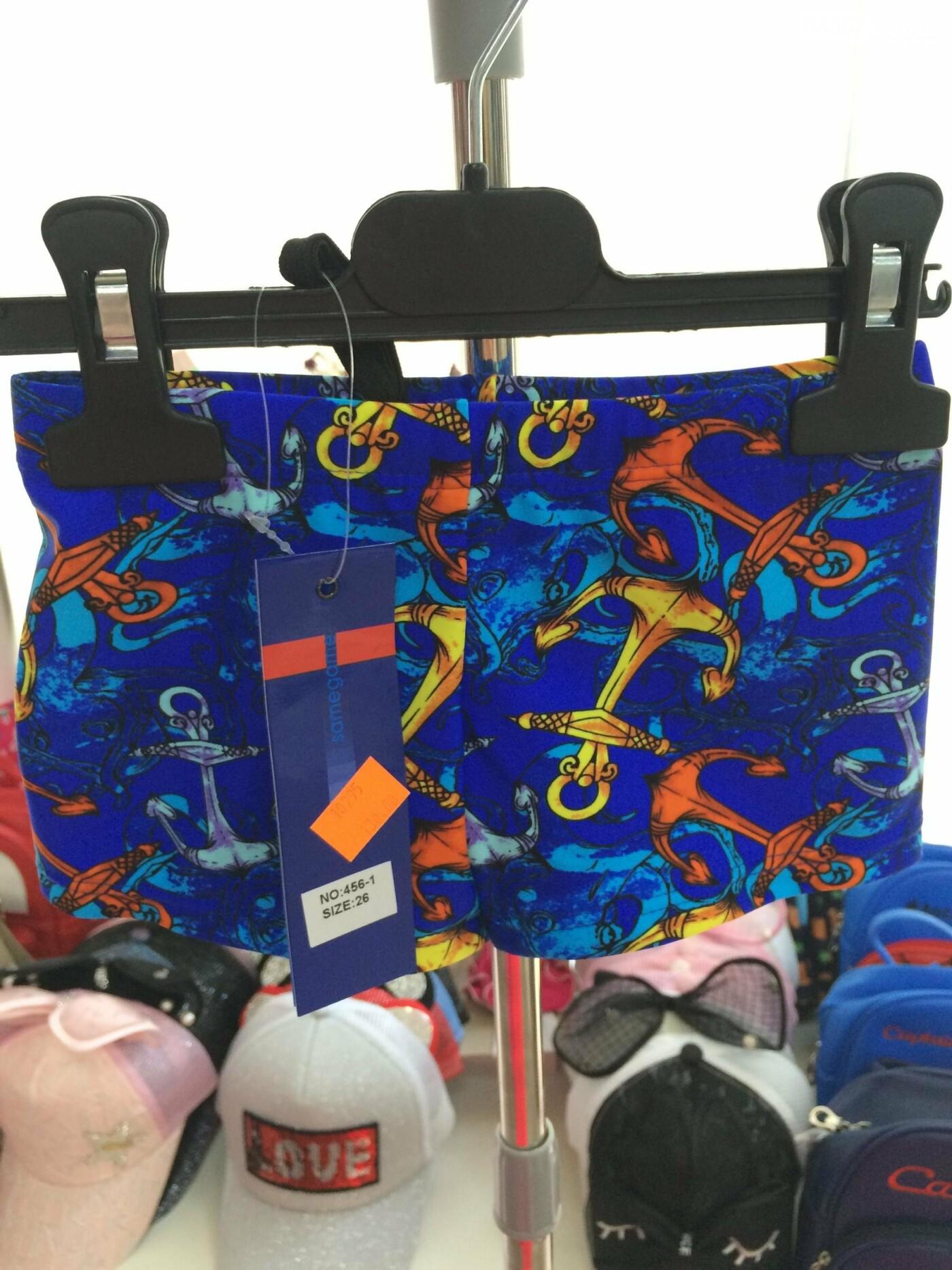 Де купити дитячий одяг в Ірпені: асортимент та ціни, фото-34