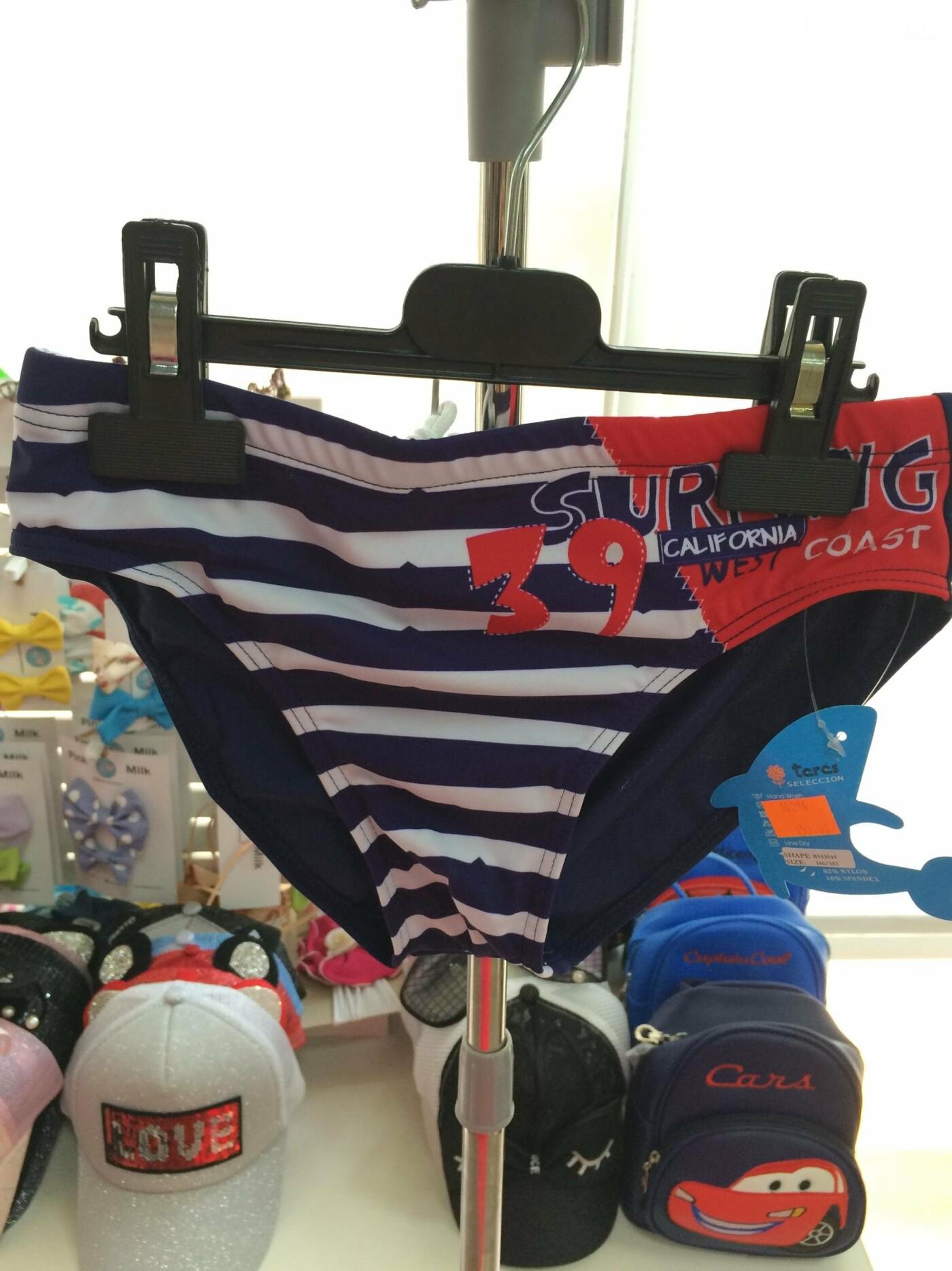 Де купити дитячий одяг в Ірпені: асортимент та ціни, фото-37