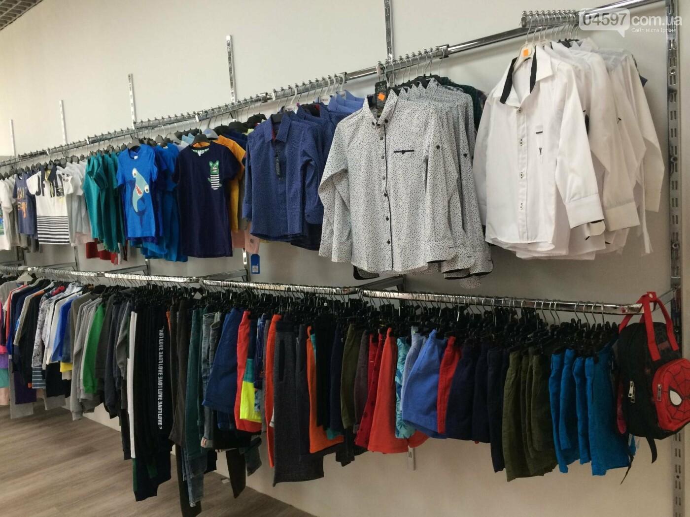 Де купити дитячий одяг в Ірпені: асортимент та ціни, фото-21