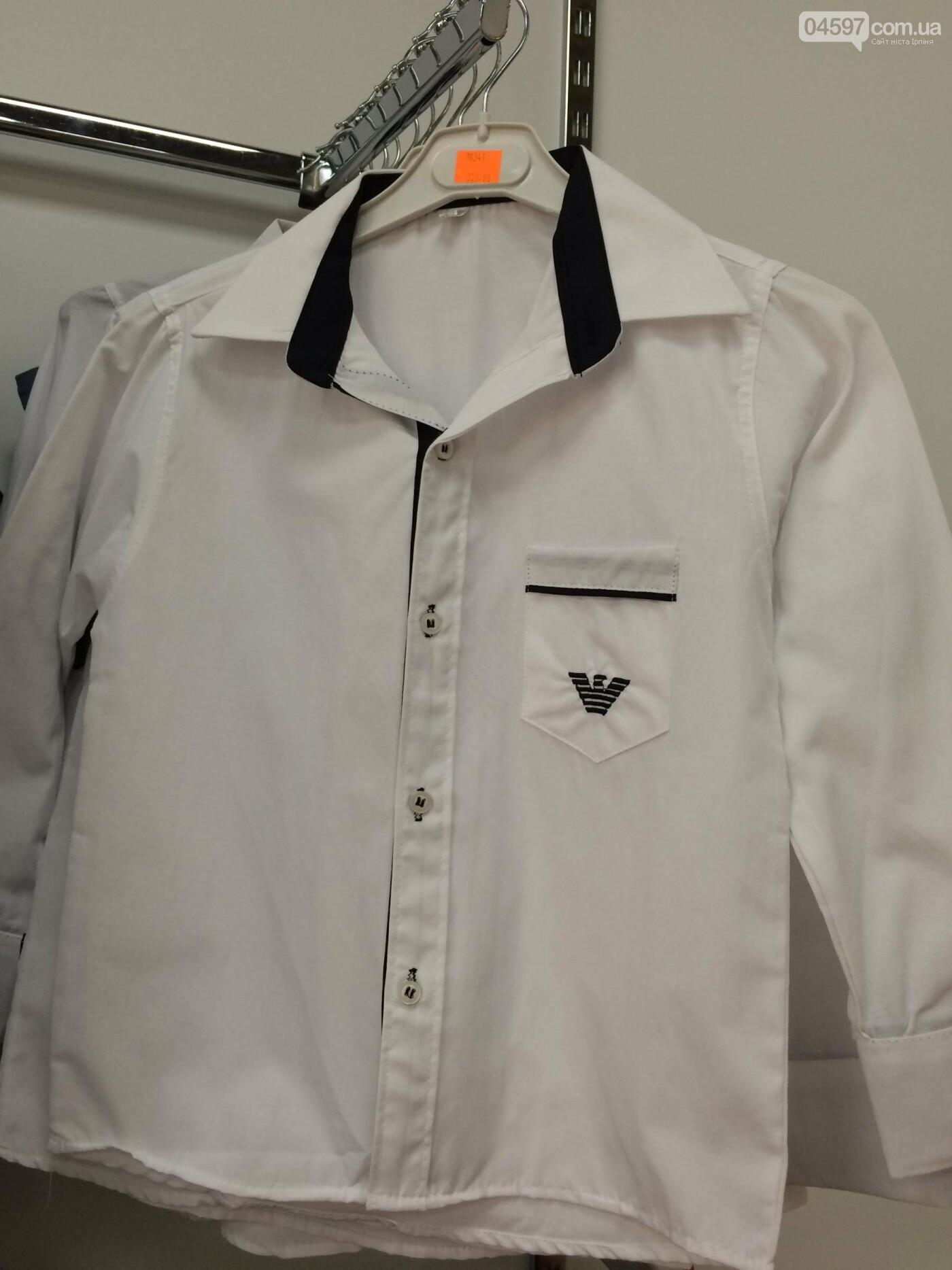 Де купити дитячий одяг в Ірпені: асортимент та ціни, фото-24