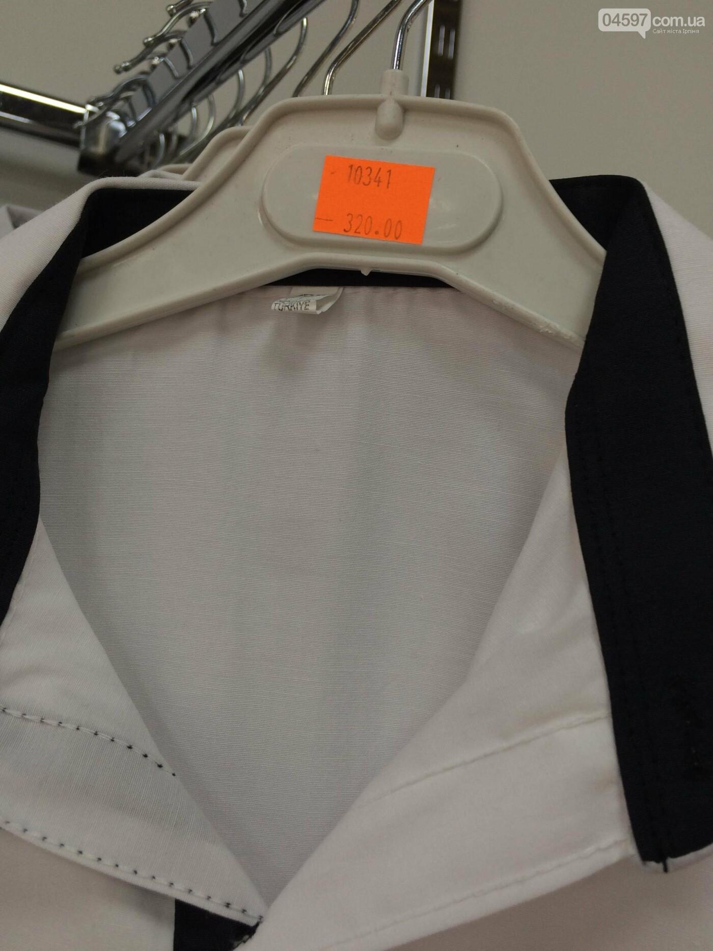 Де купити дитячий одяг в Ірпені: асортимент та ціни, фото-25