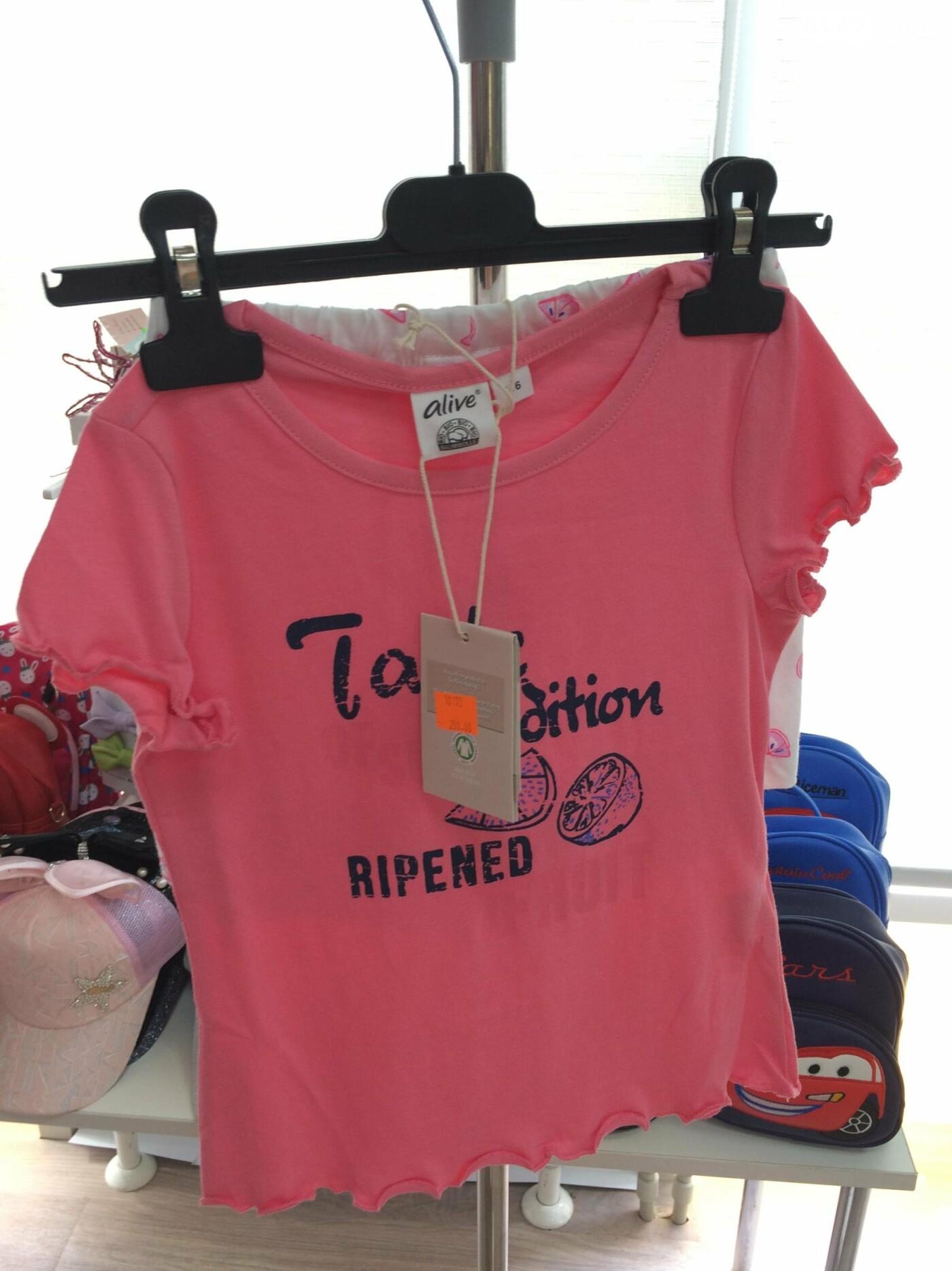 Де купити дитячий одяг в Ірпені: асортимент та ціни, фото-29