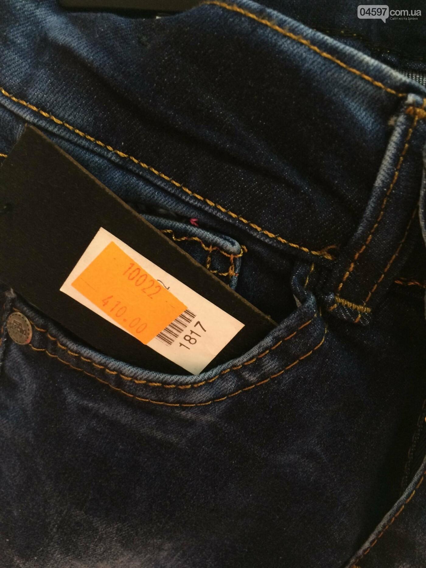 Де купити дитячий одяг в Ірпені: асортимент та ціни, фото-33