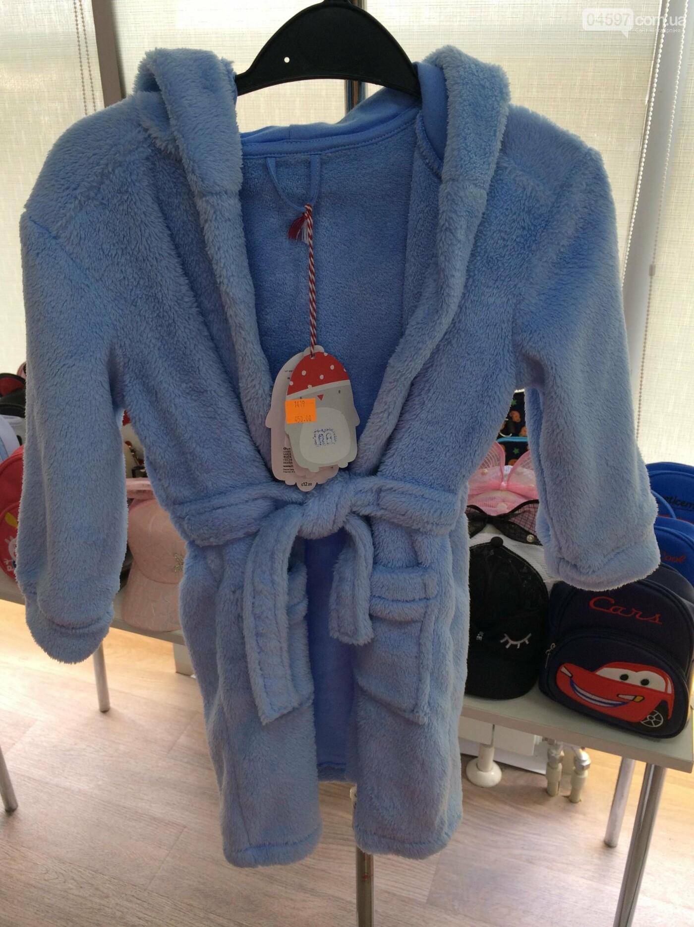 Де купити дитячий одяг в Ірпені: асортимент та ціни, фото-40