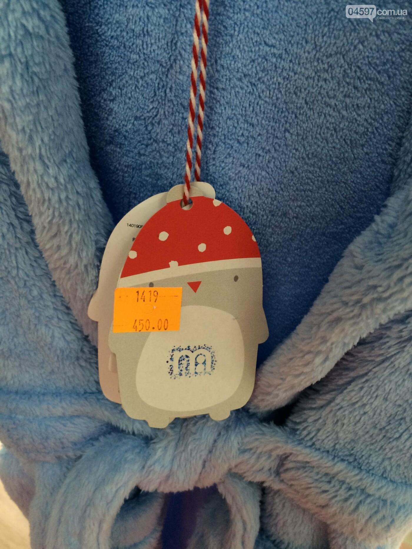 Де купити дитячий одяг в Ірпені: асортимент та ціни, фото-39