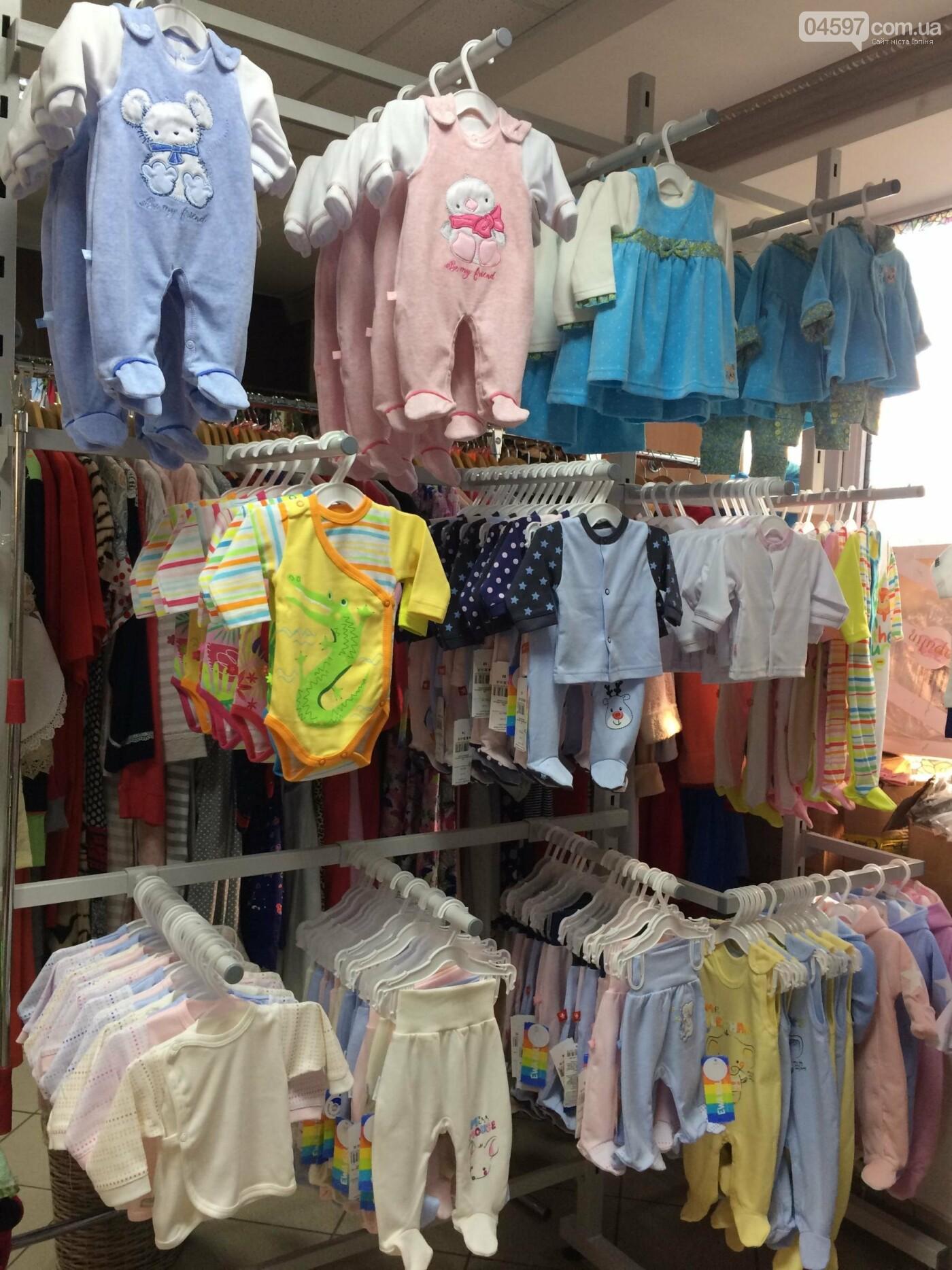 Де купити дитячий одяг в Ірпені: асортимент та ціни, фото-49
