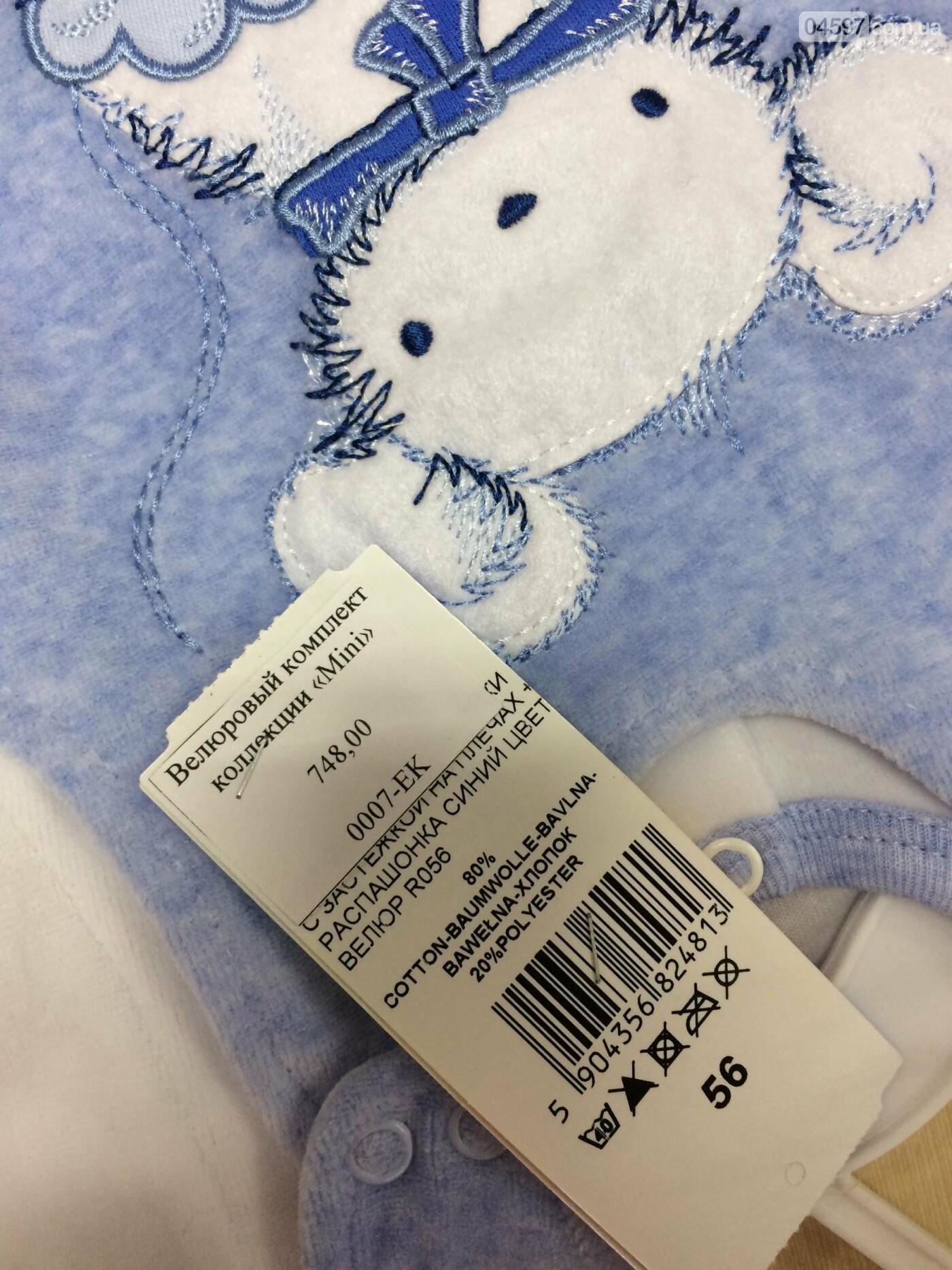 Де купити дитячий одяг в Ірпені: асортимент та ціни, фото-52