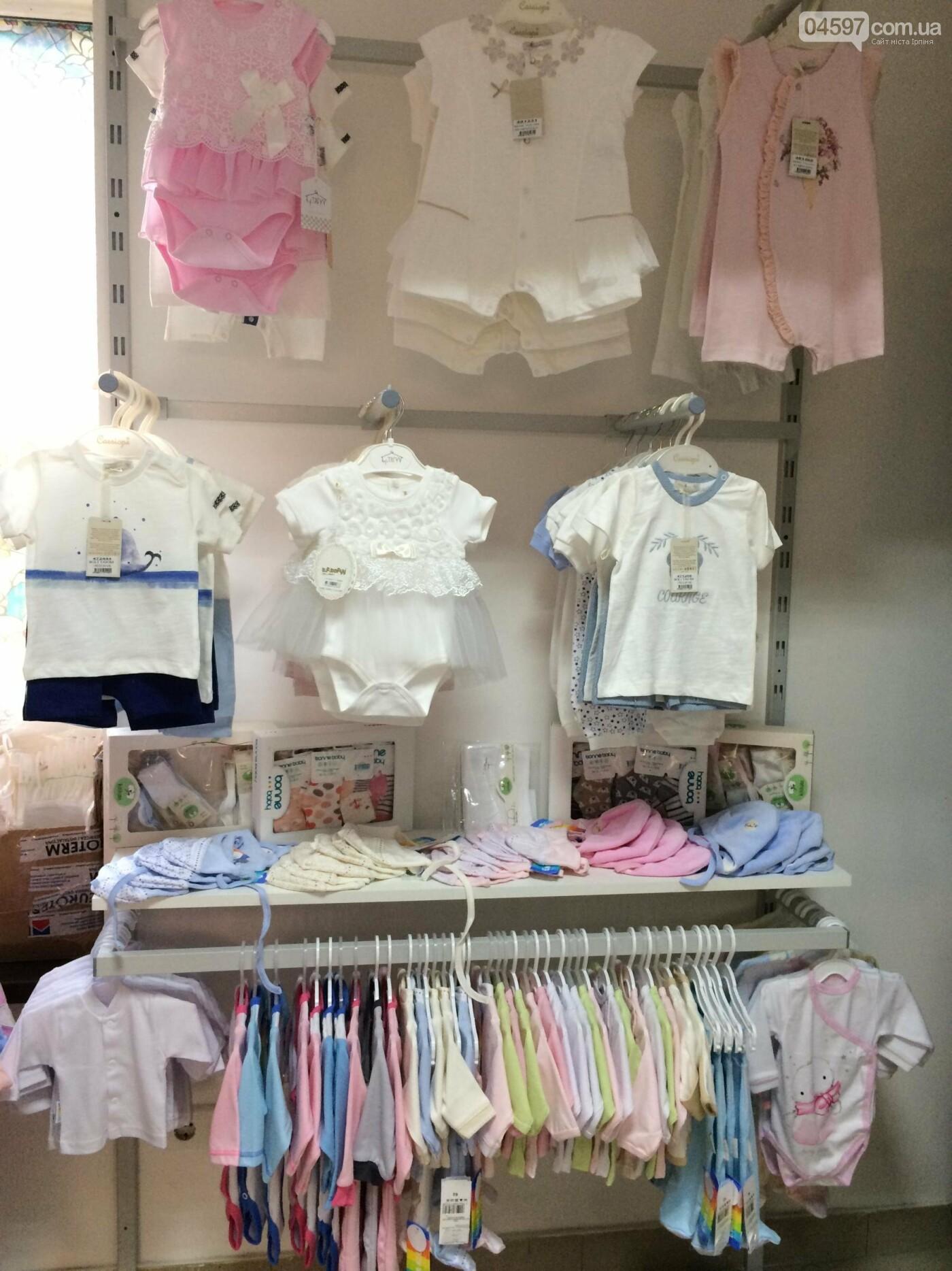 Де купити дитячий одяг в Ірпені: асортимент та ціни, фото-47