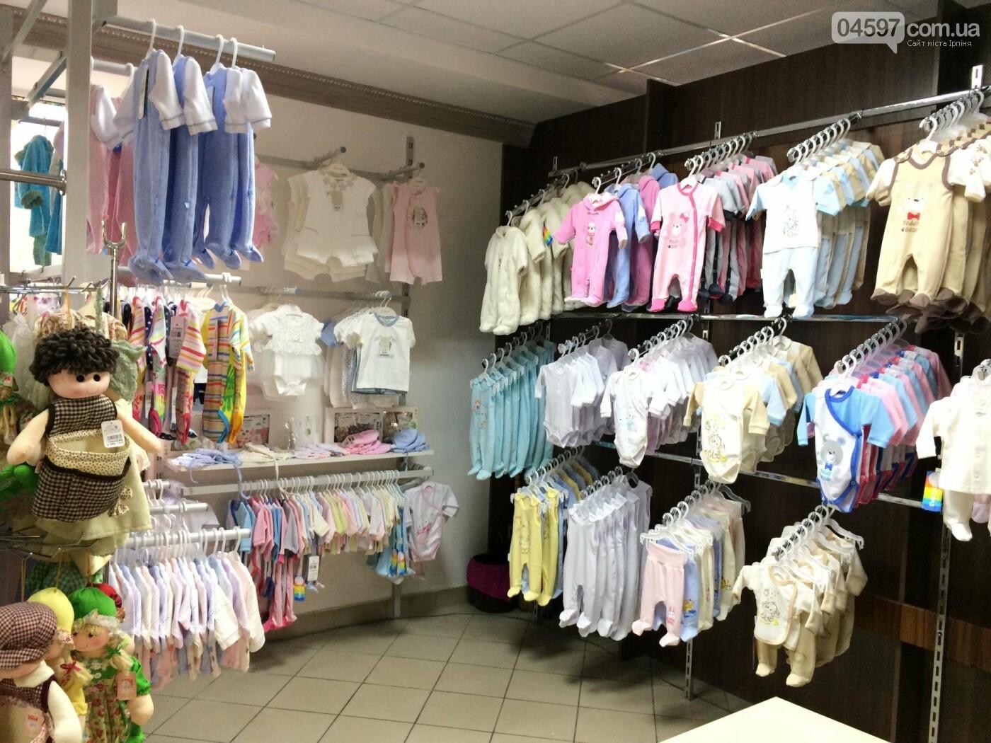 Де купити дитячий одяг в Ірпені: асортимент та ціни, фото-46