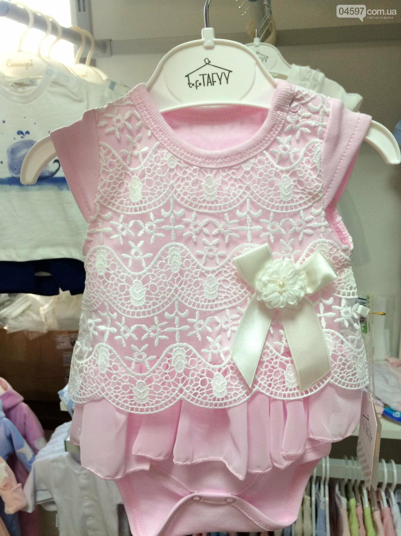 Де купити дитячий одяг в Ірпені: асортимент та ціни, фото-62