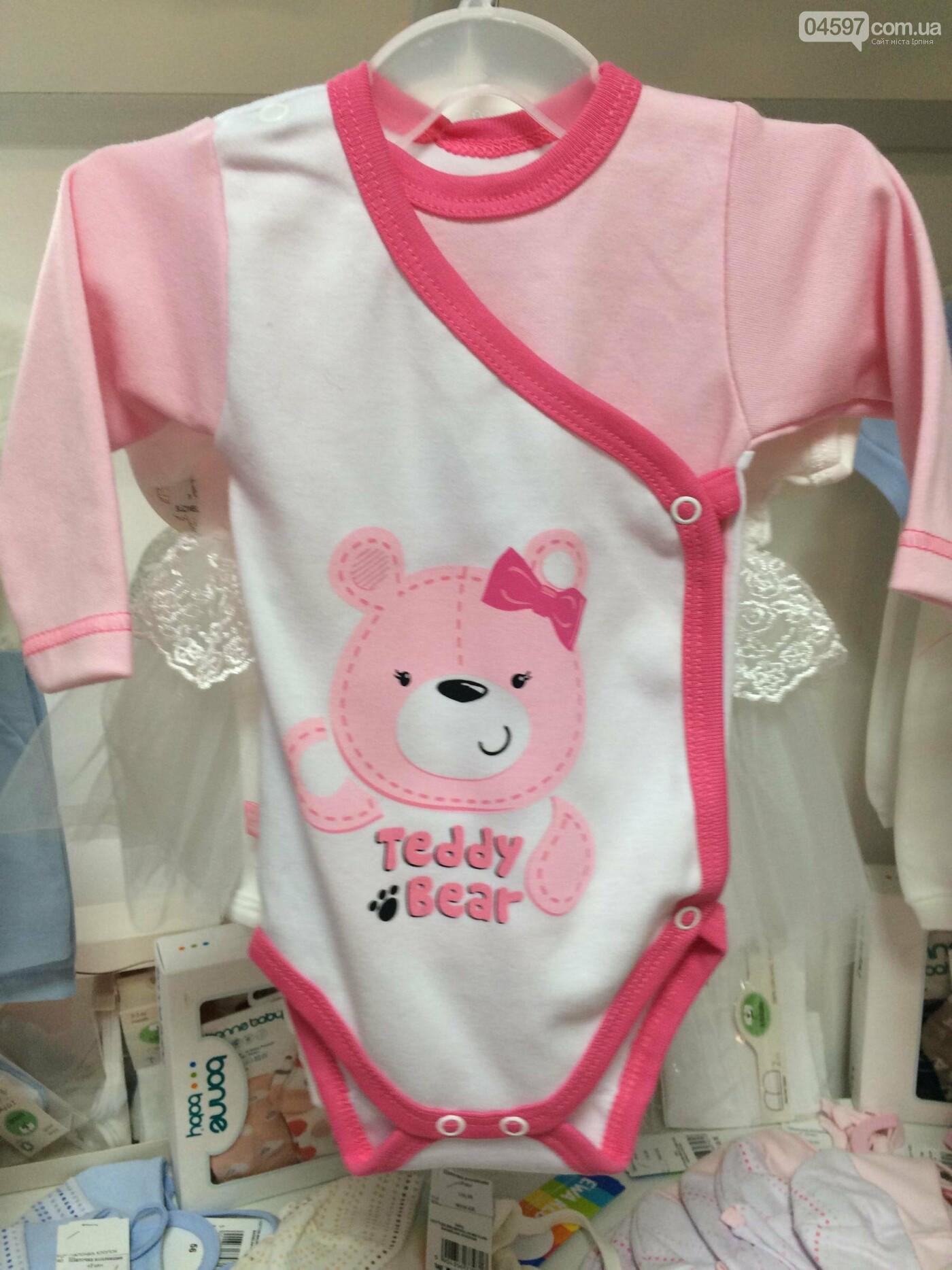 Де купити дитячий одяг в Ірпені: асортимент та ціни, фото-61