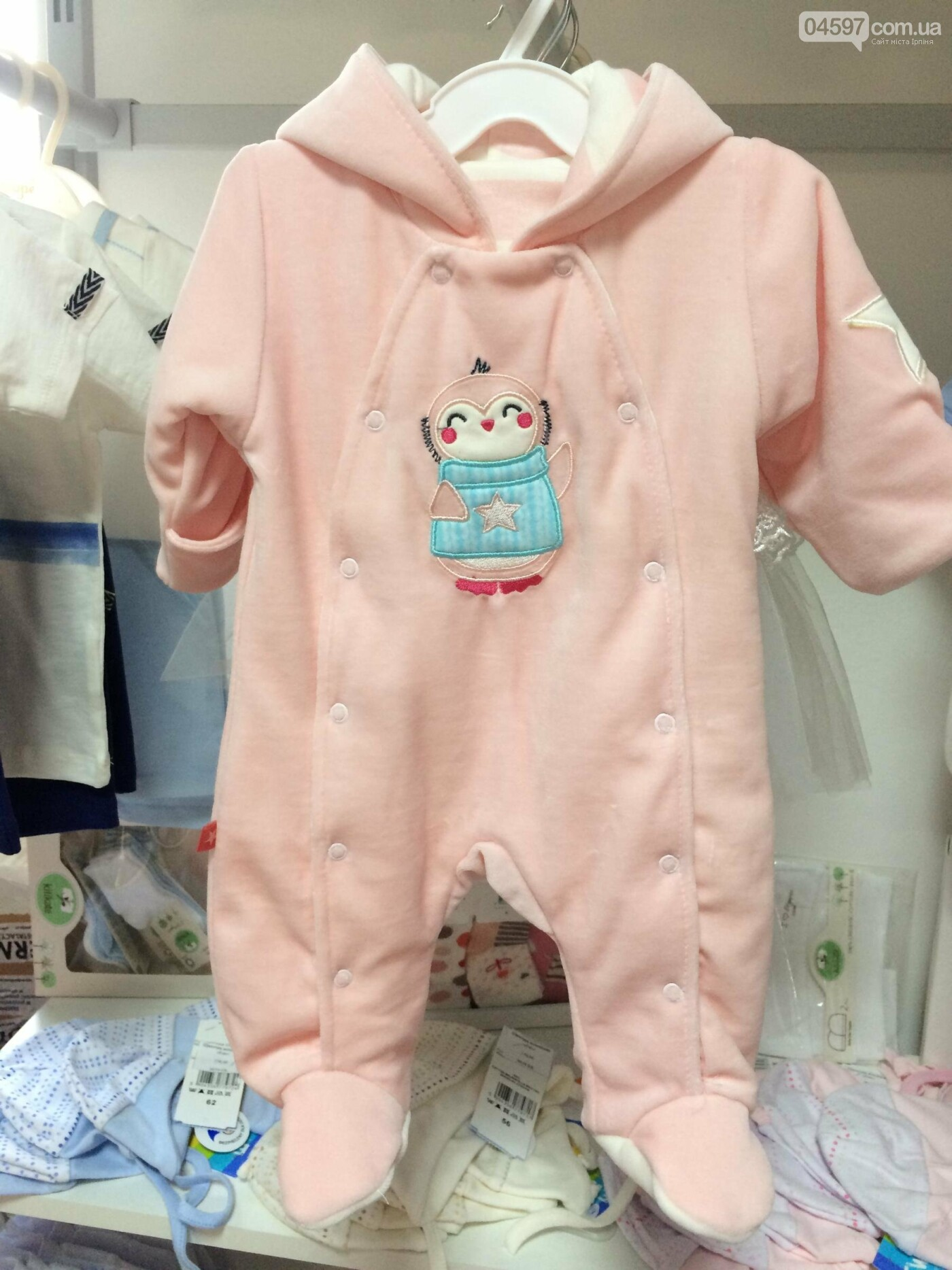 Де купити дитячий одяг в Ірпені: асортимент та ціни, фото-57