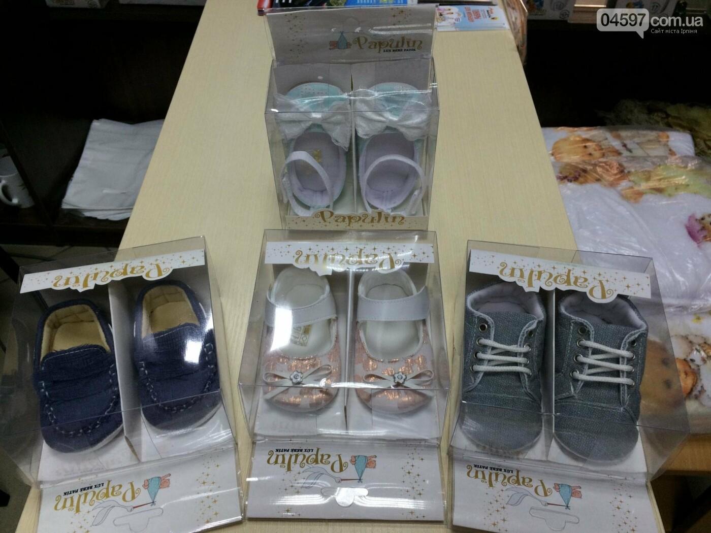 Де купити дитячий одяг в Ірпені: асортимент та ціни, фото-65