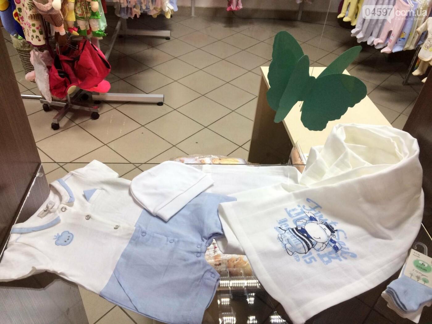 Де купити дитячий одяг в Ірпені: асортимент та ціни, фото-66