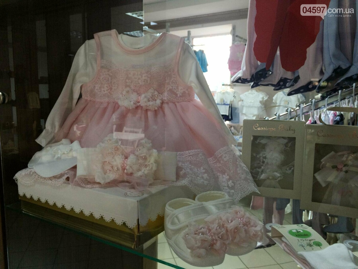 Де купити дитячий одяг в Ірпені: асортимент та ціни, фото-68