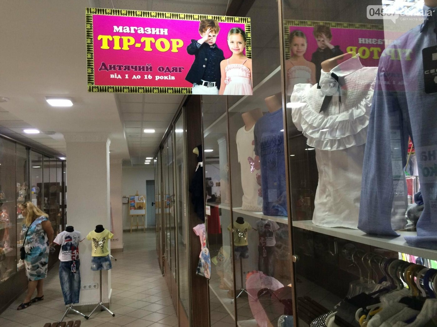 Де купити дитячий одяг в Ірпені: асортимент та ціни, фото-70