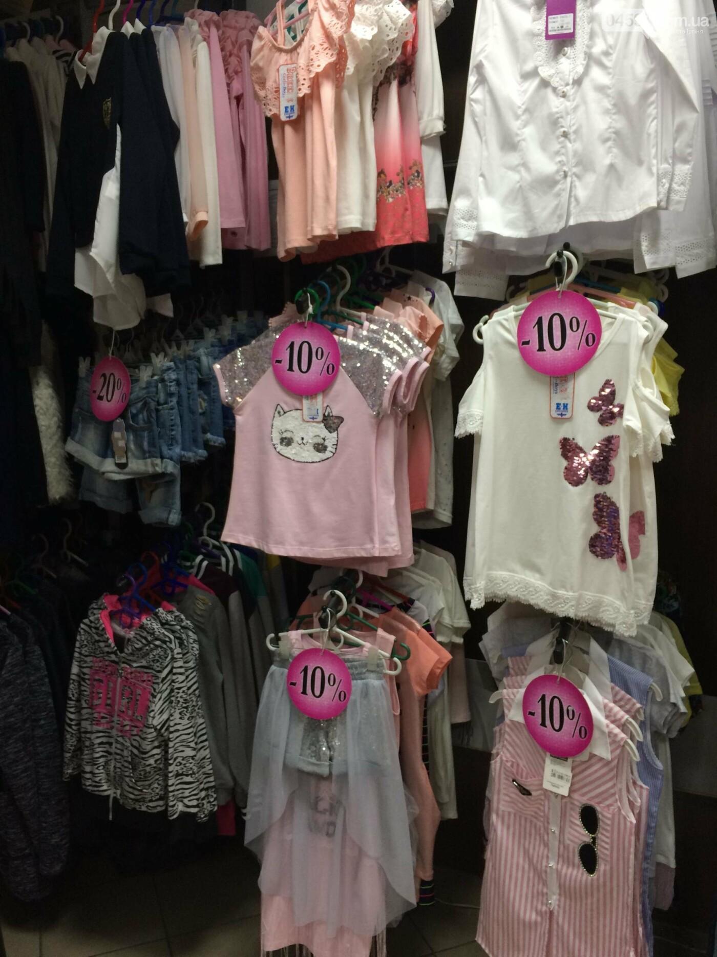 Де купити дитячий одяг в Ірпені: асортимент та ціни, фото-71