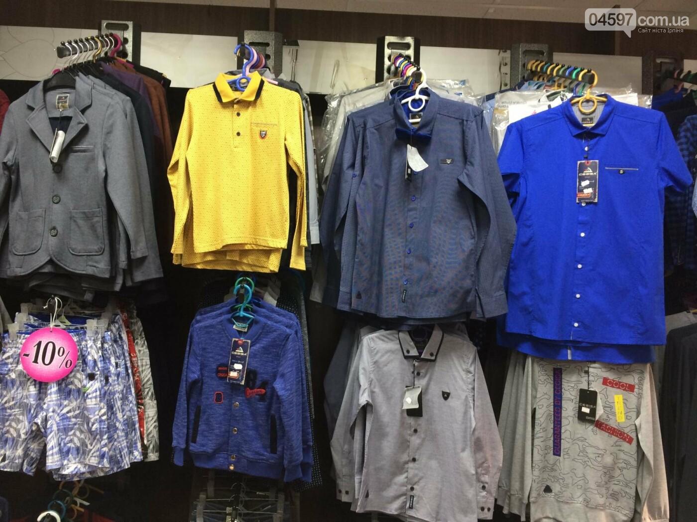 Де купити дитячий одяг в Ірпені: асортимент та ціни, фото-72