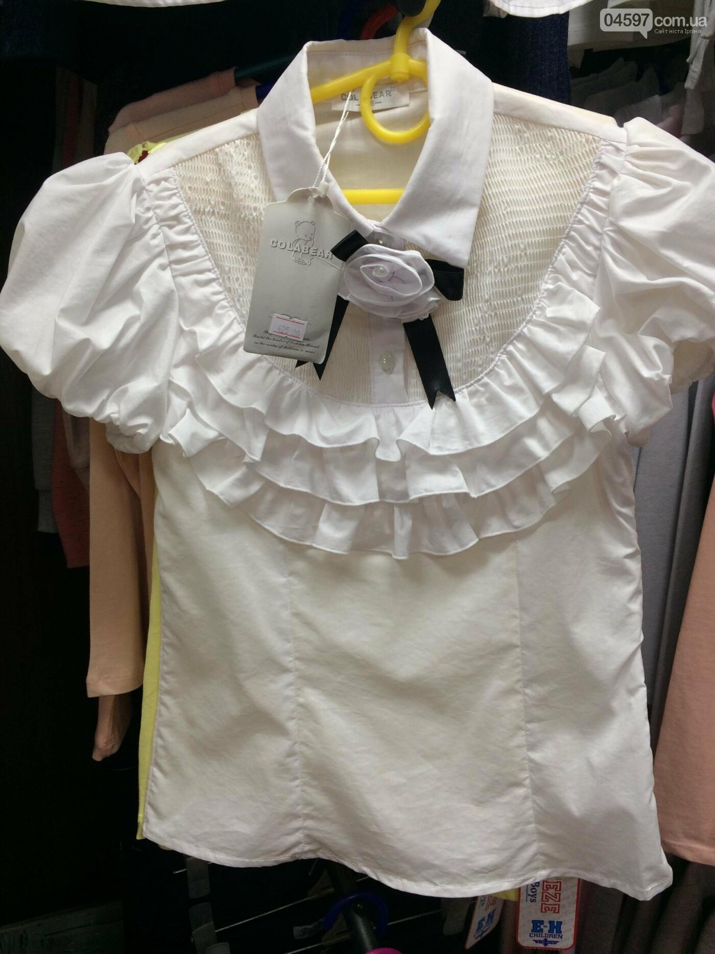 Де купити дитячий одяг в Ірпені: асортимент та ціни, фото-83