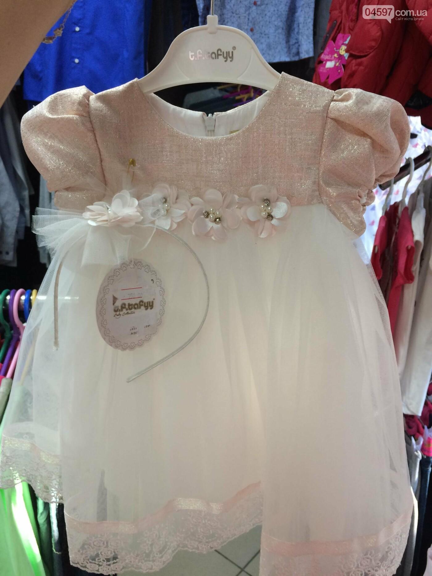 Де купити дитячий одяг в Ірпені: асортимент та ціни, фото-85