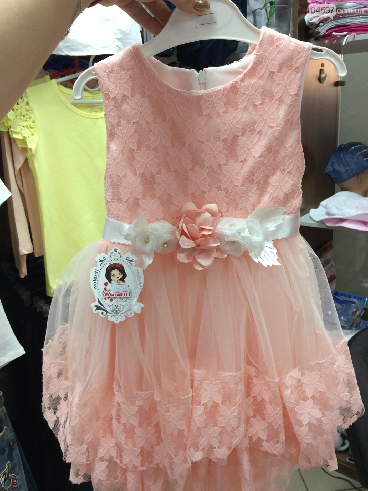 Де купити дитячий одяг в Ірпені: асортимент та ціни, фото-89